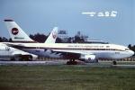 tassさんが、成田国際空港で撮影したビーマン・バングラデシュ航空 A310-325/ETの航空フォト(飛行機 写真・画像)