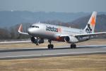 たにやん99さんが、高松空港で撮影したジェットスター・ジャパン A320-232の航空フォト(飛行機 写真・画像)