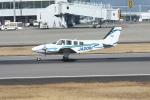 たにやん99さんが、高松空港で撮影した学校法人ヒラタ学園 航空事業本部 Baron G58の航空フォト(飛行機 写真・画像)