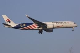しゃこ隊さんが、成田国際空港で撮影したマレーシア航空 A350-941の航空フォト(飛行機 写真・画像)
