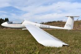 とびたさんが、阿蘇観光牧場飛行場で撮影した日本個人所有 LS3-aの航空フォト(飛行機 写真・画像)