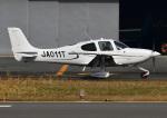 じーく。さんが、八尾空港で撮影した日本法人所有 SR22の航空フォト(飛行機 写真・画像)