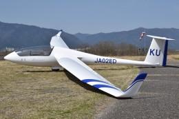 とびたさんが、大野滑空場で撮影した日本法人所有 Discus CSの航空フォト(飛行機 写真・画像)
