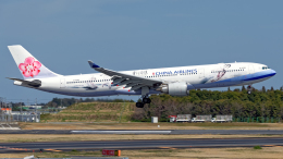 Cozy Gotoさんが、成田国際空港で撮影したチャイナエアライン A330-302の航空フォト(飛行機 写真・画像)