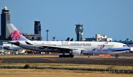 まふまふさんが、成田国際空港で撮影したチャイナエアライン A330-302の航空フォト(飛行機 写真・画像)