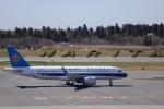 kikiさんが、成田国際空港で撮影した中国南方航空 A320-251Nの航空フォト(飛行機 写真・画像)