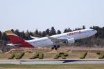 kikiさんが、成田国際空港で撮影したイベリア航空 A330-202の航空フォト(飛行機 写真・画像)