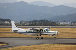 VEZEL 1500Xさんが、静岡空港で撮影した学校法人ヒラタ学園 航空事業本部 208B Caravan Iの航空フォト(飛行機 写真・画像)