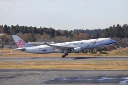 OS52さんが、成田国際空港で撮影したチャイナエアライン A330-302の航空フォト(飛行機 写真・画像)