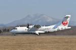 Dojalanaさんが、函館空港で撮影した北海道エアシステム ATR-42-600の航空フォト(飛行機 写真・画像)