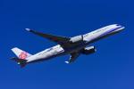 Frankspotterさんが、フランクフルト国際空港で撮影したチャイナエアライン A350-941XWBの航空フォト(飛行機 写真・画像)