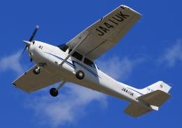 LOTUSさんが、八尾空港で撮影した崇城大学 172S Skyhawk SPの航空フォト(飛行機 写真・画像)