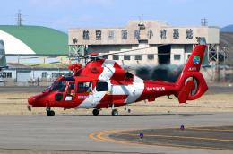 なごやんさんが、名古屋飛行場で撮影した浜松市消防航空隊 AS365N3 Dauphin 2の航空フォト(飛行機 写真・画像)