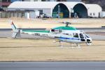 なごやんさんが、名古屋飛行場で撮影した中日本航空 AS355Nの航空フォト(飛行機 写真・画像)