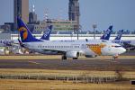 ちゃぽんさんが、成田国際空港で撮影したMIATモンゴル航空 737-8ALの航空フォト(飛行機 写真・画像)