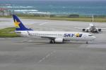LEGACY-747さんが、那覇空港で撮影したスカイマーク 737-8FZの航空フォト(飛行機 写真・画像)