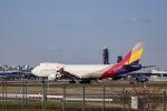kikiさんが、成田国際空港で撮影したアシアナ航空 747-446F/SCDの航空フォト(飛行機 写真・画像)