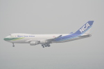 LEGACY-747さんが、香港国際空港で撮影した日本貨物航空 747-4KZF/SCDの航空フォト(飛行機 写真・画像)