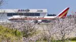 パンダさんが、成田国際空港で撮影したカリッタ エア 747-4B5F/SCDの航空フォト(飛行機 写真・画像)