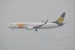 LEGACY-747さんが、香港国際空港で撮影したMIATモンゴル航空 737-8SHの航空フォト(飛行機 写真・画像)