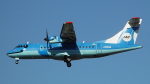H.Chobyさんが、福岡空港で撮影した天草エアライン ATR-42-600の航空フォト(飛行機 写真・画像)
