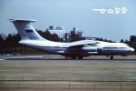 tassさんが、成田国際空港で撮影したアエロフロート・カーゴ Il-76TDの航空フォト(飛行機 写真・画像)