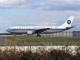 TRAVAIRさんが、成田国際空港で撮影した中国北方航空 A300B4-622Rの航空フォト(飛行機 写真・画像)