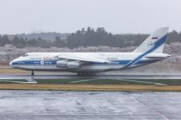 よんろくさんが、成田国際空港で撮影したヴォルガ・ドニエプル航空 An-124-100 Ruslanの航空フォト(飛行機 写真・画像)