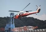 こびとさんさんが、横須賀基地で撮影した海上自衛隊 UH-60Jの航空フォト(飛行機 写真・画像)