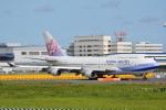 LEGACY-747さんが、成田国際空港で撮影したチャイナエアライン 747-409の航空フォト(飛行機 写真・画像)