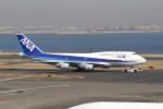 VEZEL 1500Xさんが、羽田空港で撮影した全日空 747-481(D)の航空フォト(飛行機 写真・画像)