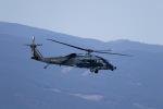 aki241012さんが、新田原基地で撮影した航空自衛隊 UH-60Jの航空フォト(飛行機 写真・画像)