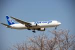 チャッピー・シミズさんが、成田国際空港で撮影した全日空 767-381F/ERの航空フォト(飛行機 写真・画像)