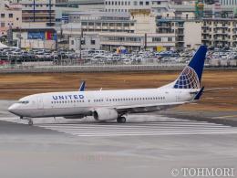 遠森一郎さんが、福岡空港で撮影したユナイテッド航空 737-824の航空フォト(飛行機 写真・画像)