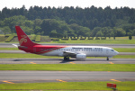 mojioさんが、成田国際空港で撮影した深圳航空 737-8Q8の航空フォト(飛行機 写真・画像)