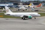 OMAさんが、シンガポール・チャンギ国際空港で撮影したゲットジェット・エアラインズ A319-112の航空フォト(飛行機 写真・画像)