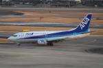 ルイさんが、伊丹空港で撮影したANAウイングス 737-54Kの航空フォト(飛行機 写真・画像)