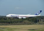 銀苺さんが、成田国際空港で撮影した日本貨物航空 747-8KZF/SCDの航空フォト(飛行機 写真・画像)