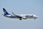 飛行機ゆうちゃんさんが、羽田空港で撮影したスカイマーク 737-86Nの航空フォト(飛行機 写真・画像)