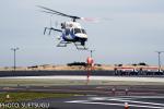 JL6DXRさんが、奈多ヘリポートで撮影した西日本空輸 427の航空フォト(飛行機 写真・画像)