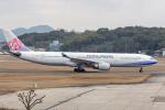 Y-Kenzoさんが、福岡空港で撮影したチャイナエアライン A330-302の航空フォト(飛行機 写真・画像)