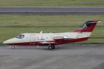 yabyanさんが、名古屋飛行場で撮影した三菱重工業 Hawker 400Aの航空フォト(飛行機 写真・画像)