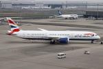 代打の切札さんが、羽田空港で撮影したブリティッシュ・エアウェイズ 787-9の航空フォト(飛行機 写真・画像)