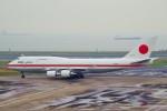 ちっとろむさんが、羽田空港で撮影した航空自衛隊 747-47Cの航空フォト(飛行機 写真・画像)