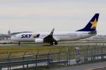 aki241012さんが、福岡空港で撮影したスカイマーク 737-82Yの航空フォト(飛行機 写真・画像)
