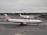 ✈︎Love♡ANA✈︎さんが、成田国際空港で撮影したチャイナエアライン A330-302の航空フォト(飛行機 写真・画像)