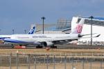 panchiさんが、成田国際空港で撮影したチャイナエアライン A330-302の航空フォト(飛行機 写真・画像)