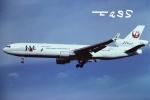 tassさんが、成田国際空港で撮影した日本航空 MD-11の航空フォト(飛行機 写真・画像)