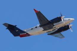 キャスバルさんが、フェニックス・スカイハーバー国際空港で撮影したアドバンスド・エア King Air 350(B300)の航空フォト(飛行機 写真・画像)