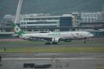 LEGACY-747さんが、台北松山空港で撮影したエバー航空 A330-302Xの航空フォト(飛行機 写真・画像)